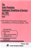 Sales Promotion Employees Act with Rules