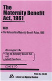 Maternity Benefit Act with Rules